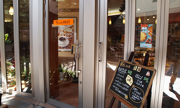 cafe BROT