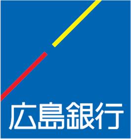 広島銀行防府支店