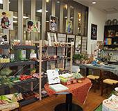 京都・宇治抹茶 櫻園